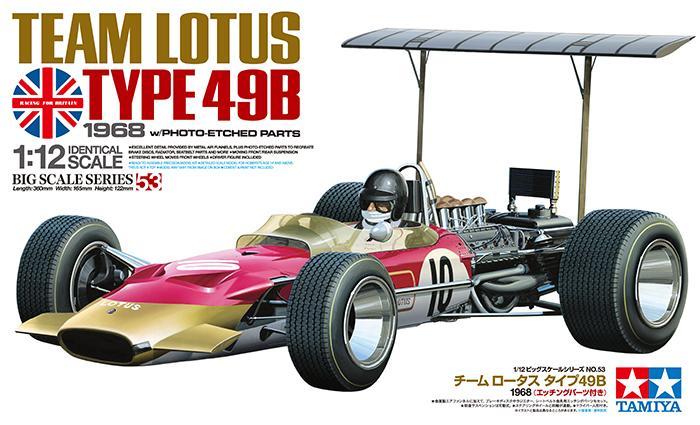 1:12 Team Lotus Type 49B (c/w Photoetched Parts) (Lotus 49B)