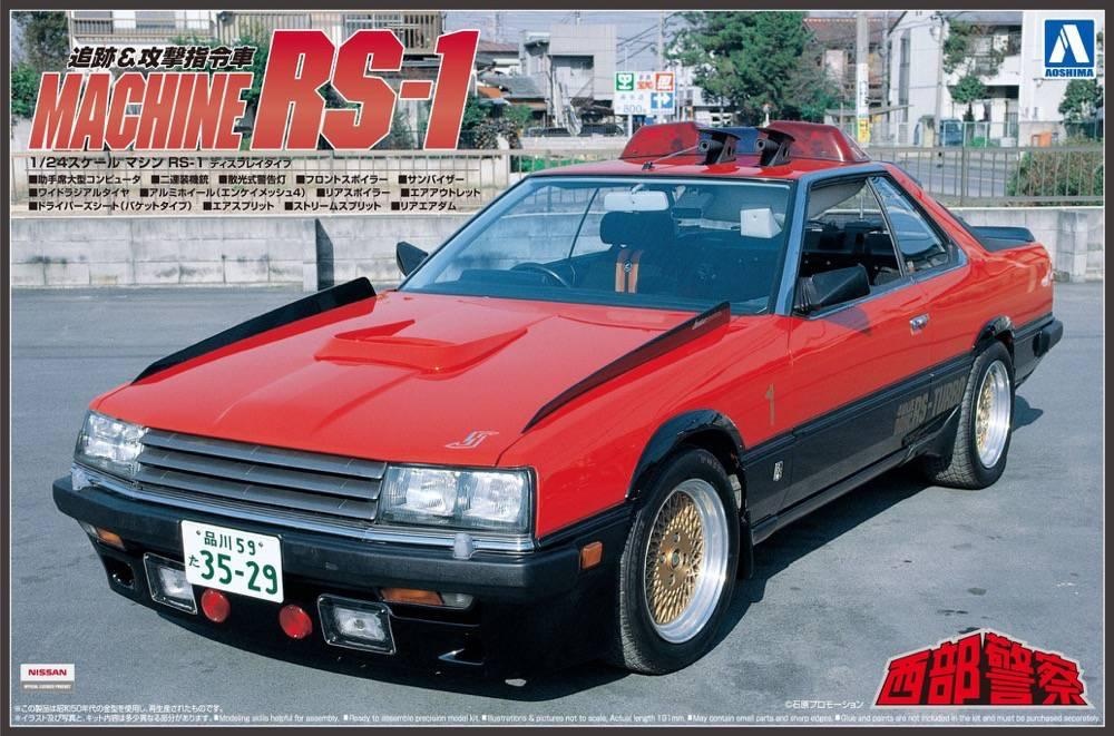 1:24 Nissan Skyline Machine RS-1 - R30   AOS-015155   Aoshima