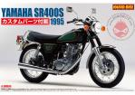 1:12 Yamaha SR400S c/w Custom Parts