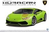 1:24 Lamborghini Huracan LP610-4 Overseas Version