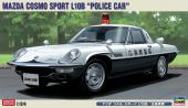 1:24 Mazda Cosmo Sport L10B Police Car Limited Edition