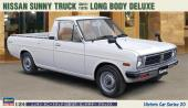 1:24 Nissan Sunny Truck Long Bed Deluxe