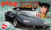 1:24 Lamborghini Countach LP400 Hama Black Panther (Circuit Wolf Series)