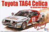 1:24 Toyota Celica TA64 - 1985 Safari Rally Winner