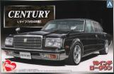 1:24 Toyota Century VG45 Model Kit