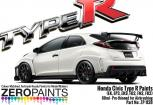 Honda Civic Type R Paints 60ml