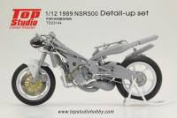 1:12 Honda NSR500 Detail-up Set for Hasegawa