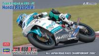 1:12 Team Project u FRS .7C Honda RS250RW