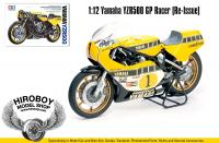 1:12 Yamaha YZR500 GP Racer (Re-Issue)