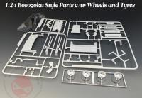 1:24 Bosozoku Style Parts c/w Decals, Wheels and Tyres #45