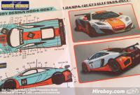 1:24 Mclaren MP4-12C GT3 Gulf #9 and #69 2012 Decals