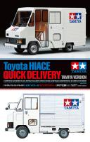 1:24 Toyota Hiace Quick Delivery Tamiya Version - 24332