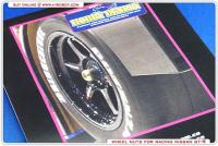1:24 Wheel Nuts (for Racing Nissan GT-R's)