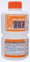 Mr. Color Paint Replenishing Agent 250ml