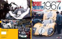 Sportscar Spectacles by HIRO Vol.8 1967 Part 01 International Championship