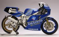 "Yamaha FZR750 ""Gauloises"" Bol d'or 1985 Blue Paint 60ml"