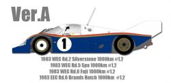 1:12 Porsche 956 Short Tail Ver.A Multi Media Kit