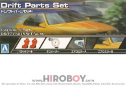 1:24 Drift Parts Set