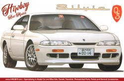 1:24 Nissan Silvia S14 (First Model)