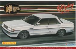 1:24 Toyota Cresta GT Twin Turbo GX71