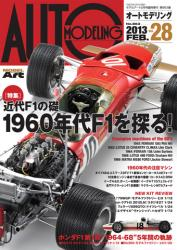 Auto Modeling Magazine Vol No.28 - 1960s F1 Era