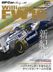 GP Car Story #7 - Formula 1 Magazine Vol 7 Williams FW16