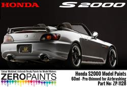 Honda S2000 Paints 60ml