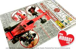 Plastic Model Manual No.7 - How To Build Ferrari F1 (Model Art)