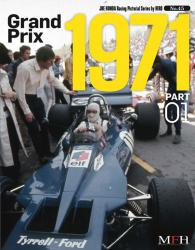 Joe Honda Racing Pictorial Vol #45: Grand Prix 1971 Part 1
