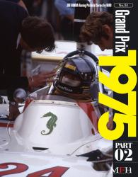 Joe Honda Racing Pictorial Vol #51: Grand Prix 1975 Part 2