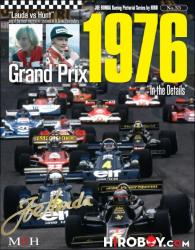 Joe Honda Racing Pictorial Vol #33: Grand Prix 1976 In the Details