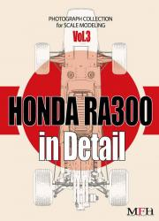 Honda RA300 in Detail Book - Limited Edition