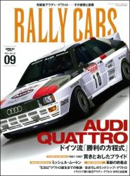 Rally Cars Magazine Vol 9 Audi Quattro