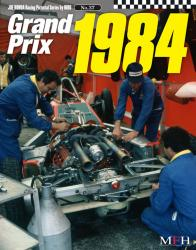 Joe Honda Racing Pictorial Vol #37: Grand Prix 1984