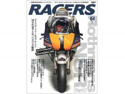 Racers Bike Magazine Vol 4 Rothmans NSR PT1