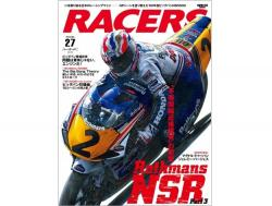 Racers Bike Magazine Vol 27 Rothmans Honda NSR (Part 3)