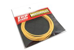 Coloured Shrink Tubing 2mm - YELLOW