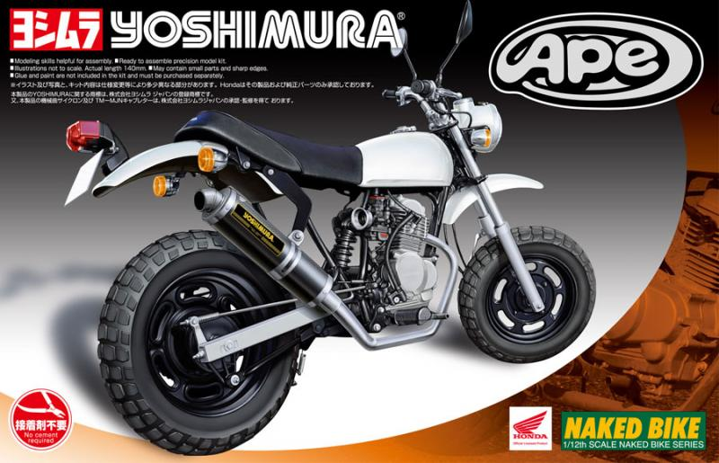1:12 Honda Ape 50 Yoshimura Specification