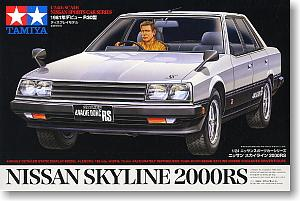 1:24 Nissan Skyline 2000RS 1981
