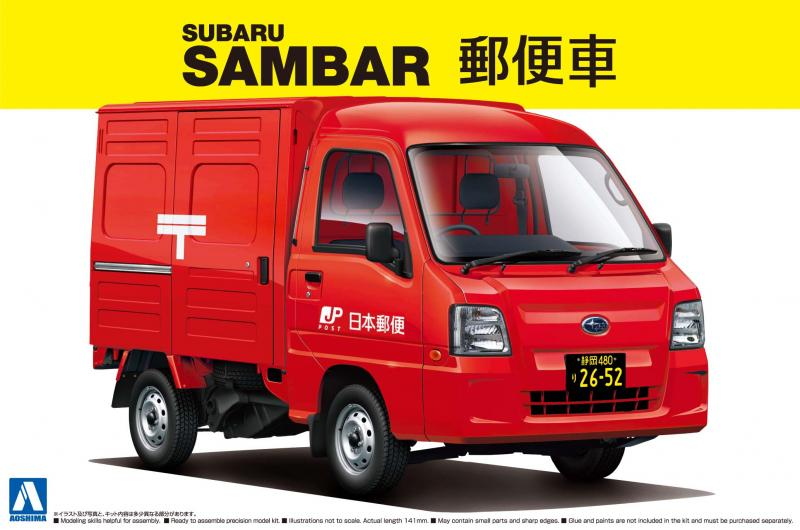 1:24 Subaru Sambar Post Car