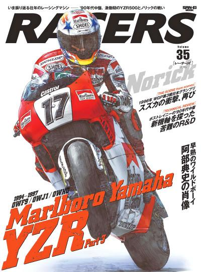 Racers Bike Magazine Vol 35 Marlboro YZR Part 3
