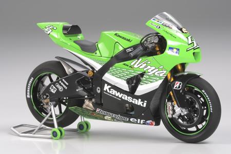 Kawasaki Zxrr Parts