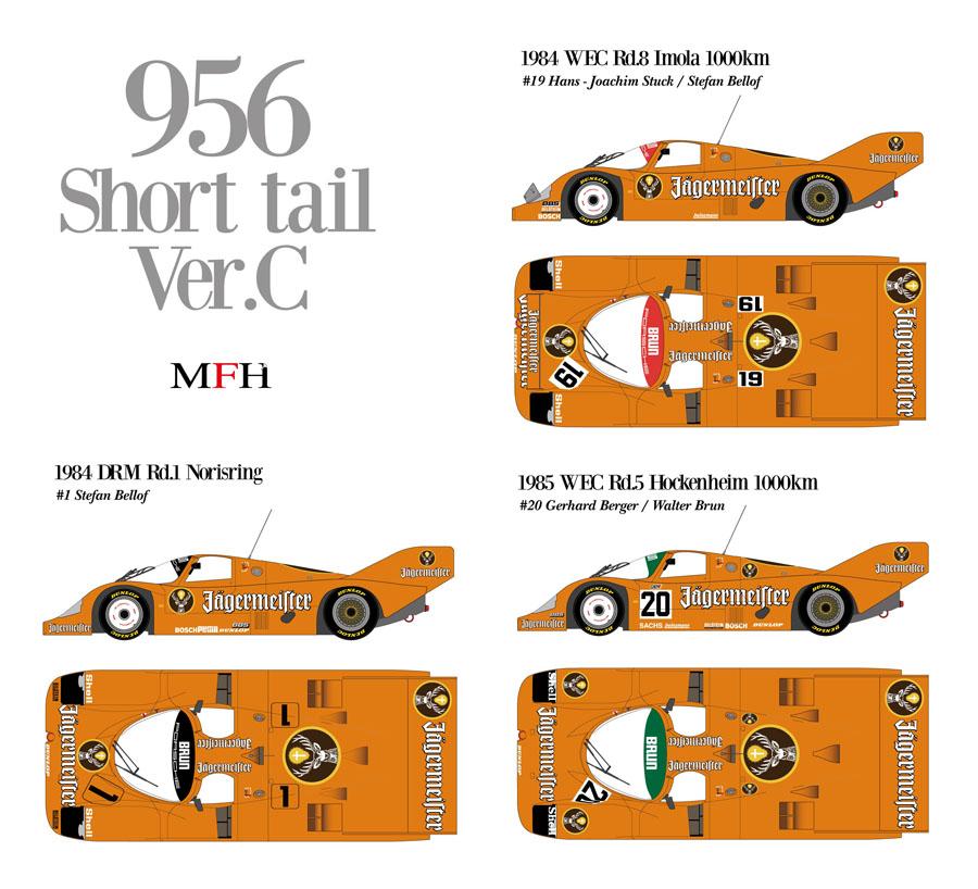 1 12 porsche 956 short tail jagermeister ver d ful detail kit mfh k484 model factory hiro