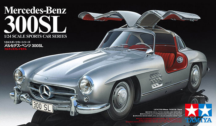 1 24 1955 mercedes benz 300sl gullwing coupe tam24338 for Mercedes benz 300sl gullwing price
