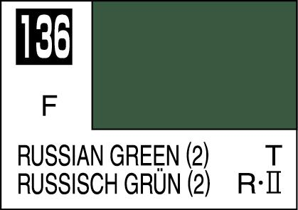 Mr Color Paint Russian Green 2 10ml C136 Gsi C 136 Gunze
