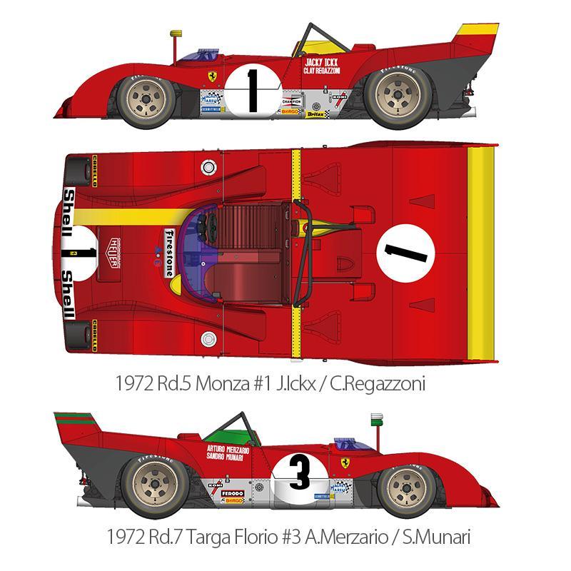 1:12 Ferrari 312PB K587 Ver. A : 1972 Full Detail Multi Media Kit