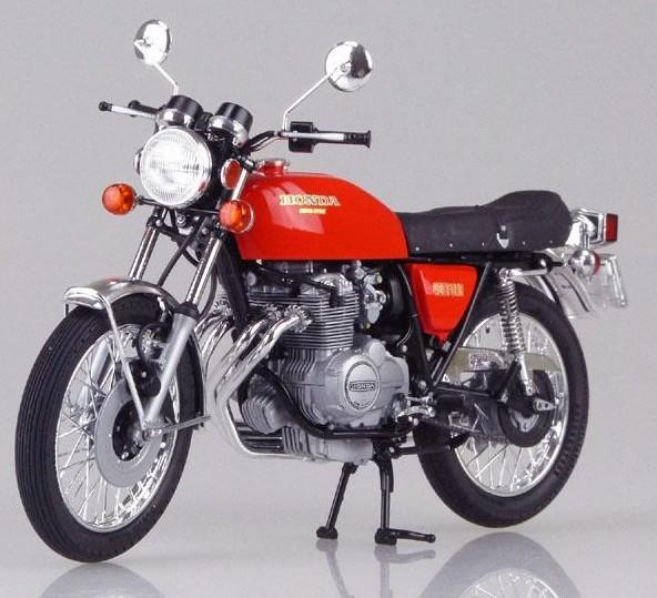 1 12 honda cb 400 four 1974 model aos 007648 aoshima. Black Bedroom Furniture Sets. Home Design Ideas