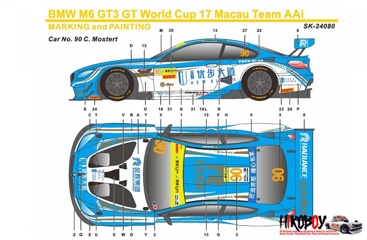 1:24 BMW M6 GT3 FIA GT World Cup Macau 17 Team AAI Decals (Platz)