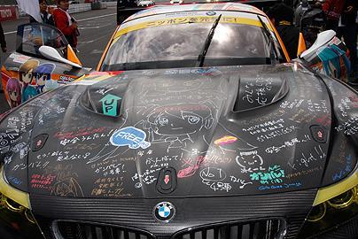 1 24 Bmw Z4 Gt3 Gsr Project Mirai 2012 Fuji Rd 2 Fuj
