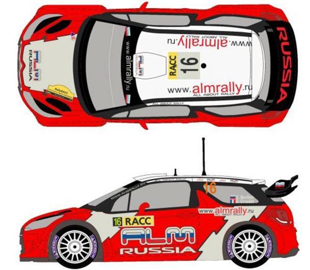 CITROEN DS3 WRC MIELE RALLY DELLA MARCA  DECALS 1//43 no model